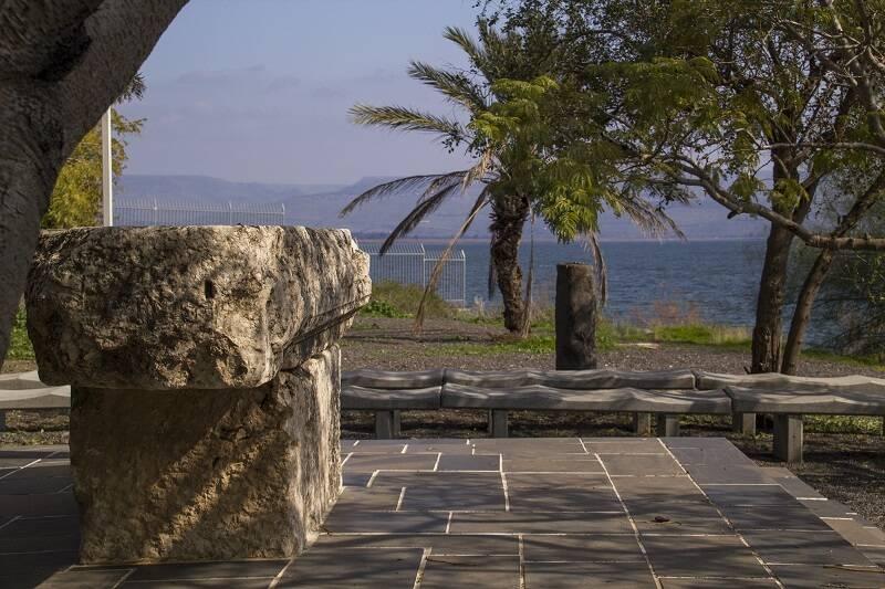 Kafarnau